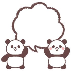 喜ぶ双子の子供パンダと吹き出し