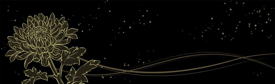 上品な菊の花のバナーイラスト(金蒔絵風)