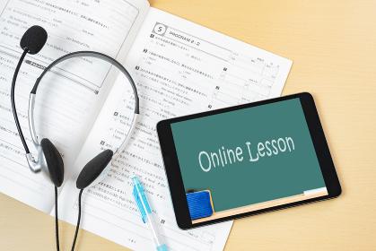 オンライン授業イメージ 英語