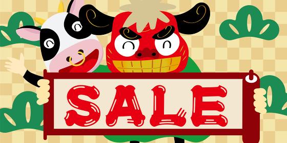 販売促進用バナー新春初売りセール・正月のイメージ 市松模様バナーデザイン牛獅子舞イラスト丑年松
