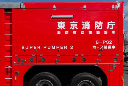 消火活動に活躍するホース延長車(立川市・東京)