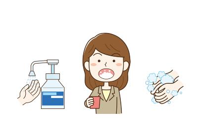 消毒うがい手洗いで感染予防