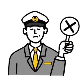 男性 若い バス タクシー 運転手 ベクター ポップ バツ × マルバツ ○×