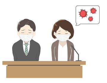 新型コロナウイルス関連で謝罪会見 マスクつ