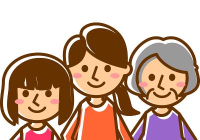 三世代 女性 上半身