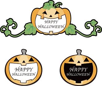 ハロウィン おばけかぼちゃ イラスト