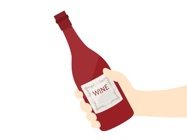 ワインボトルを持つイラスト