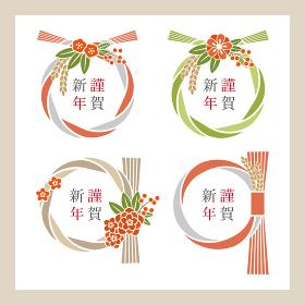 お正月のおしゃれなしめ飾りセット 年賀状素材