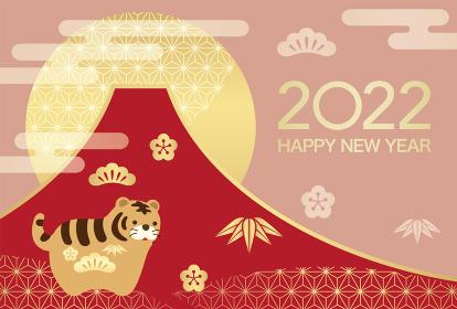 2022年(令和4年)寅年 富士山と初日の出の年賀状テンプレート