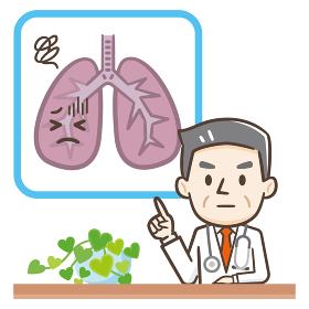肺 病気 医師