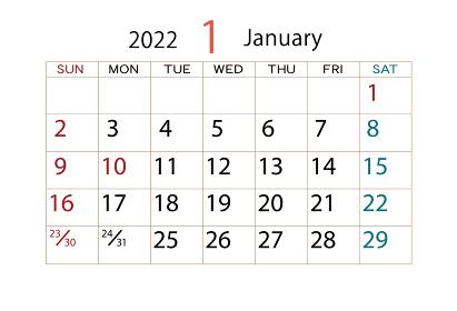 2022年 カレンダー 1月