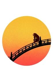 太鼓橋に座るサル イラスト