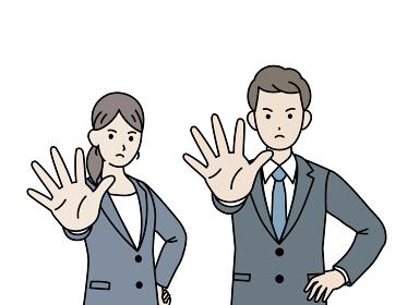会社員 スーツ姿 男女 NO 断る 拒否するポーズ 上半身 イラスト素材