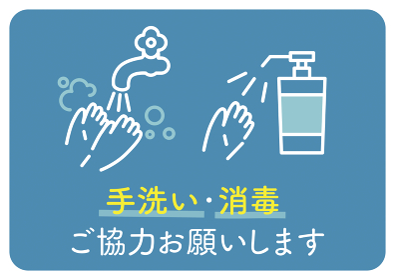 Icon Hand wash 1_3