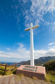 ジュリア終焉の十字架