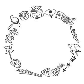 供の日・端午の節句のイラストフレーム(モノクロ線画)