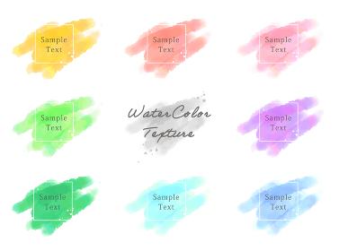 カラフルな水彩のテクスチャセット