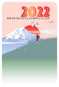 年賀状テンプレート,登山で富士山と初日の出を見る