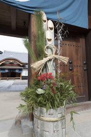 長崎奉行所表門の門松