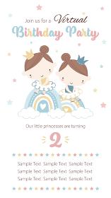 かわいい双子のプリンセスのオンラインバースデーパーティー招待状テンプレート