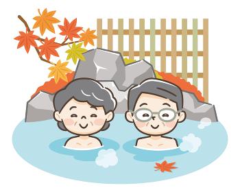 温泉 家族 旅行 秋
