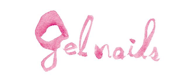 手描きイラスト素材 Gelnailsと言う手書きの英文の文字