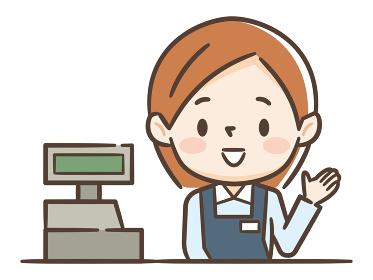 レジの女性店員
