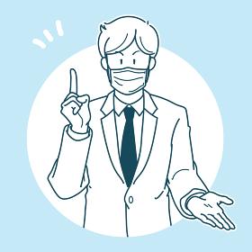 マスクをして説明をするスーツを着た男性のイラスト