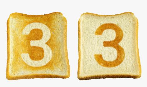 食パンに焼印風のアラビア数字の3