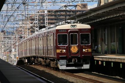 阪急7000系〜京とれいん雅洛〜