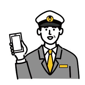 男性 若い バス タクシー 運転手 ベクター ポップ スマホ スマートフォン