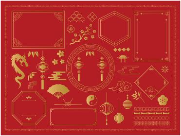 中華フレーム