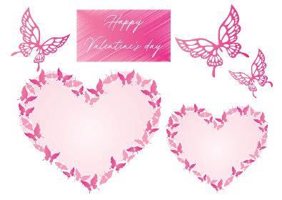 胡蝶のデザインのバレンタインデー素材 イラストセット ハートの形に並んでいるアゲハチョウ ベクター