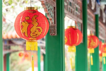 中国 春節の飾り