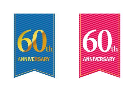 60周年 月桂樹・月桂冠とガーランド・バナーをモチーフにしたアニバーサリーのロゴ 赤青セット