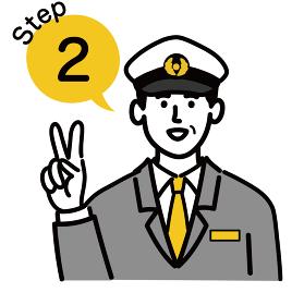 男性 若い バス タクシー 運転手 ベクター ポップ ステップ 2