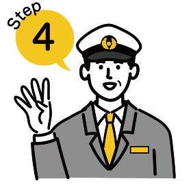 男性 若い バス タクシー 運転手 ベクター ポップ ステップ 4
