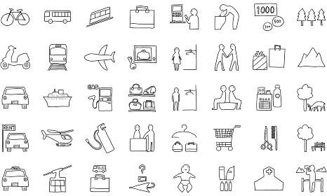 手描きアイコンセット 40 乗物と公共機関