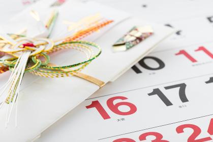 祝儀袋とカレンダー