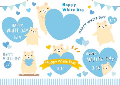 ホワイトデー 白クマ ハート フレーム セット01
