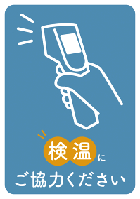 Icon Temperature measurement 1_3