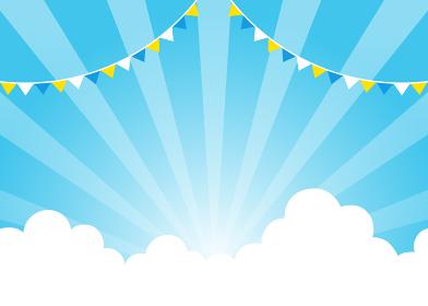 青空に雲とパーティー飾り ガーランド