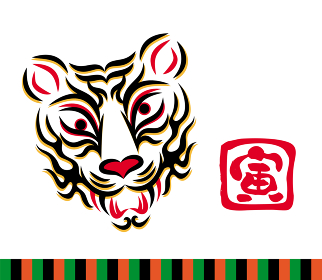 虎の顔のデザイン 日本の伝統芸能 歌舞伎の舞台メイク 隈取り イラスト ベクター