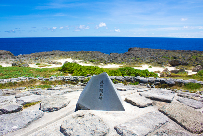 波照間島 最南端の碑