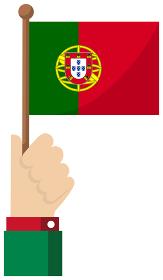 手持ち国旗イラスト ( 愛国心・イベント・お祝い・デモ ) / ポルトガル