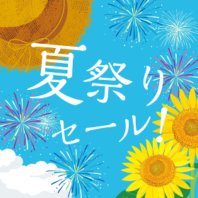 夏祭りセール ポスター