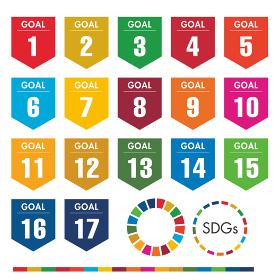 SDGs イメージ ゴール 目標