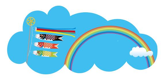 子供の日こどもの日端午の節句用イラストバナー|雲形青空と白い雲緑の丘と吹き流し鯉のぼりのイラスト