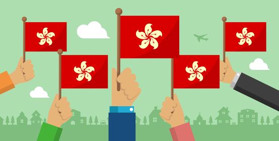 手持ち国旗 バナーイラスト ( 愛国心・イベント・お祝い ・デモ) / 香港