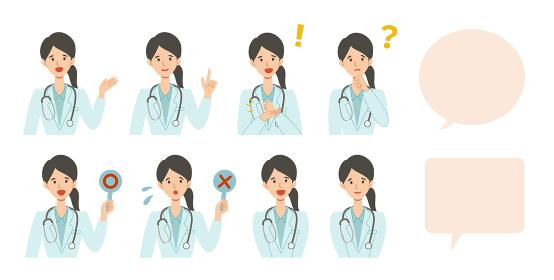 医師医療働く女性ベクターイラスト